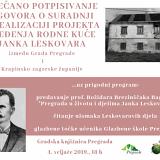 Svečano potpisivanje Ugovora o poslovnoj suradnji u realizaciji projekta uređenja rodne kuće Janka Leskovara